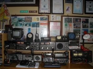 Hamsack amateur radio