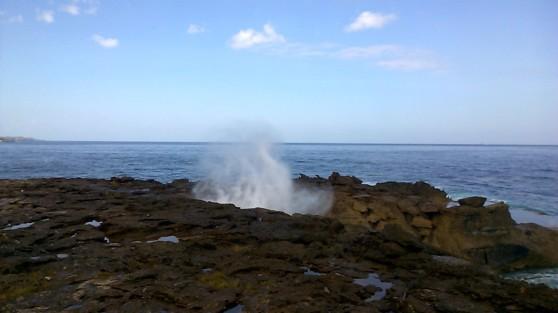 DREAM BEACH ROCK